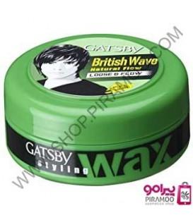 واکس مو گتسبی سبز مدل Biritish Wave مقدار 75 گرم