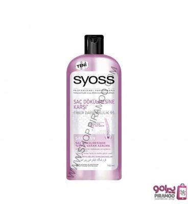 شامپو ضد ریزش موی سایوس SYOSS 700 ml