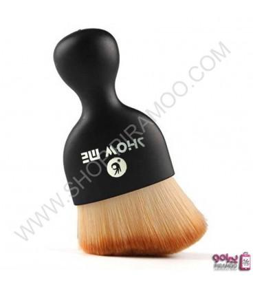 براش منحنی مارک شو می CURVE Makeup Brush