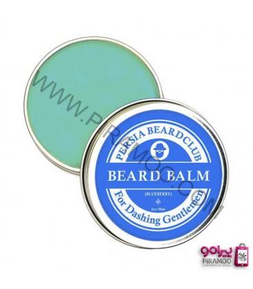 بالم ریش بلوبری پرشیا برد کلاب Persia Beard Club Beard Balm 50 MG