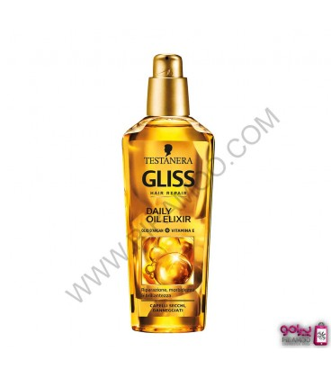 روغن آرگان گلیس Gliss Argan Oil