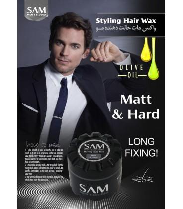 واکس موی مات سام Matt & Hard