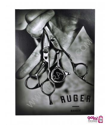 تابلو آرایشگری طرح شماره 6
