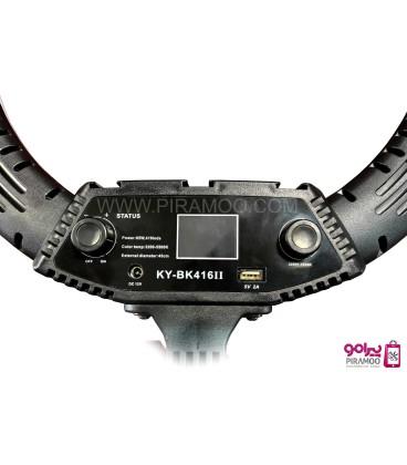 رینگ لایت ریموت دار دیجیتالی همراه بالوازم جانبی LED COLOR RING LIGHT