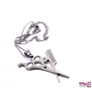 گردن بند آرایشگری طرح 3