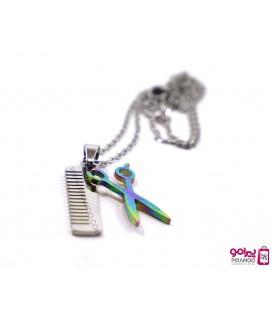 گردن بند آرایشگری طرح 6