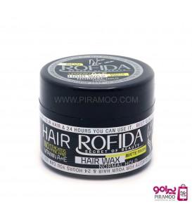 واکس موی مات روفیدا ROFIDA HAIR WAX