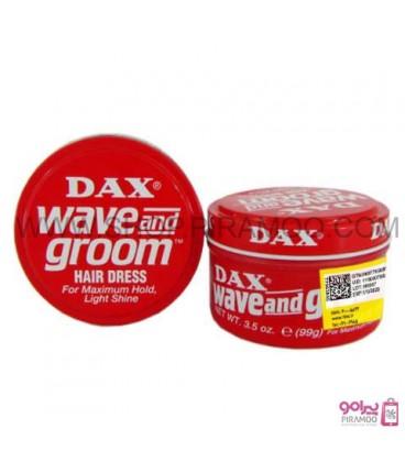 واکس مو داکس قرمز Dax wave groom